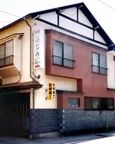 ふじみ旅館<福島県>