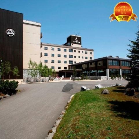 ナチュラルリゾート ニセコワイスホテル