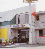 ビジネス旅館 玉の荘