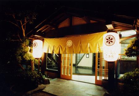 極楽温泉 匠の宿