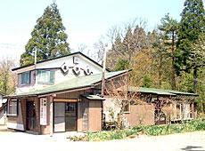 薬研温泉 薬研荘