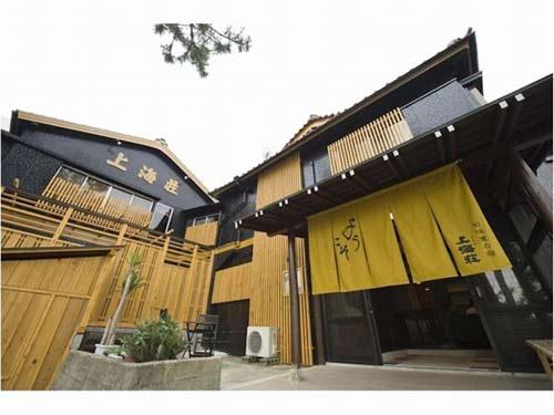 日間賀島 旬味覚の宿 上海荘