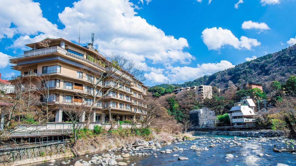 箱根湯本温泉 ホテル河鹿荘<神奈川県>