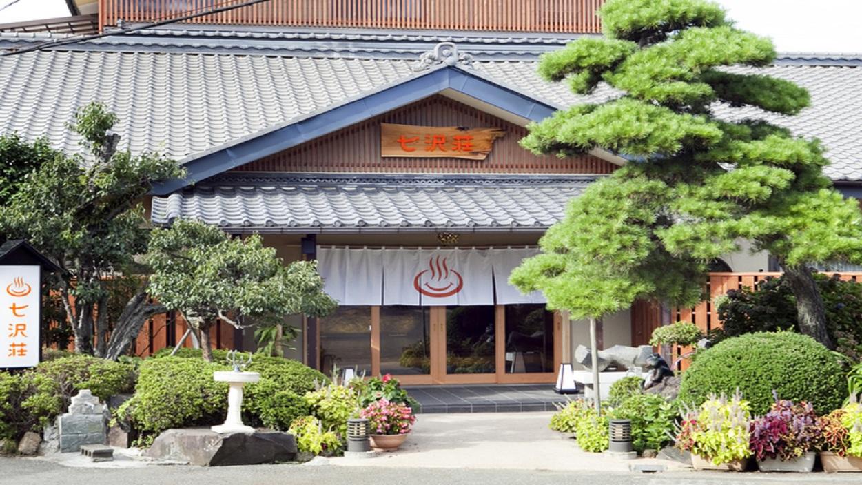 七沢温泉 宇宙と地中から元気をもらう宿 七沢荘