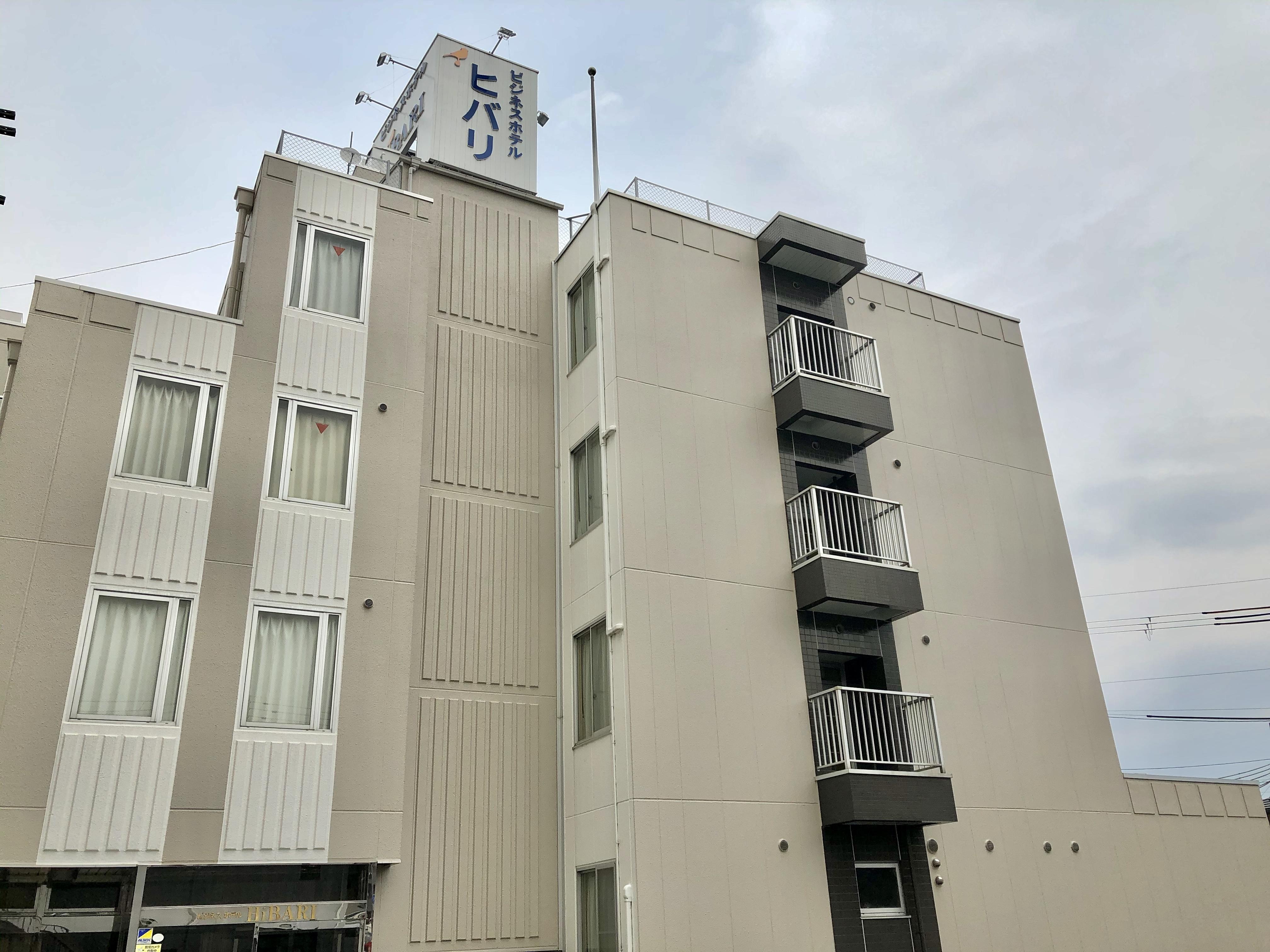 ビジネスホテル HIBARI(ビジネスホテル ひばり)