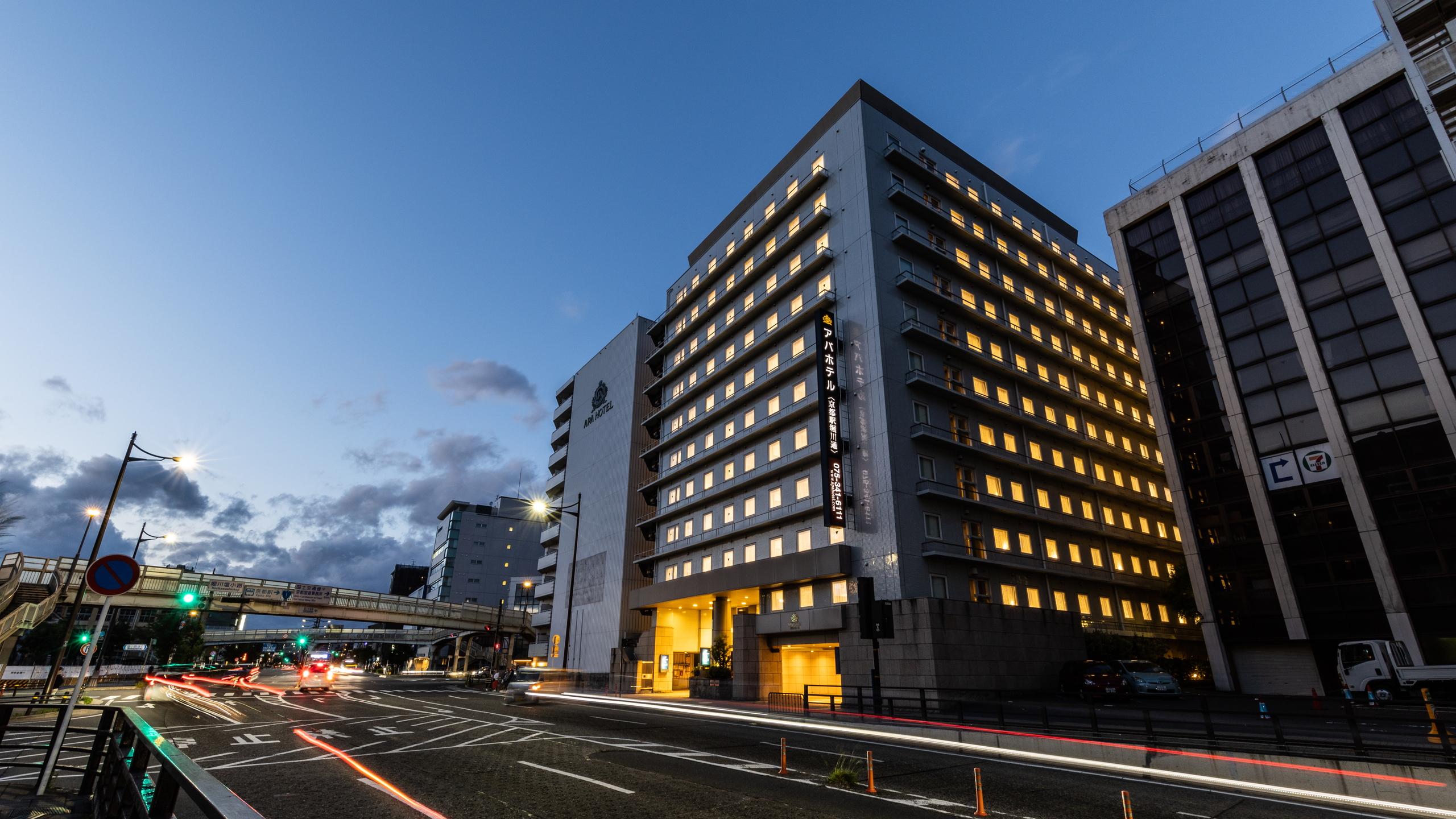 アパホテル<京都駅堀川通>