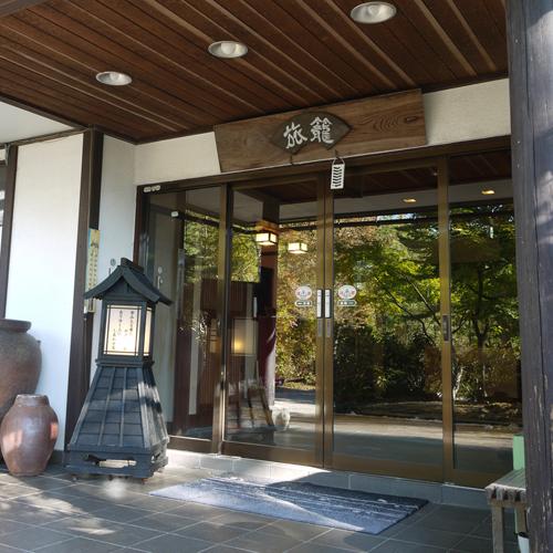 草津温泉 湯籠りの里 緑風亭