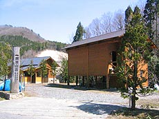 ログハウス 奥津山荘