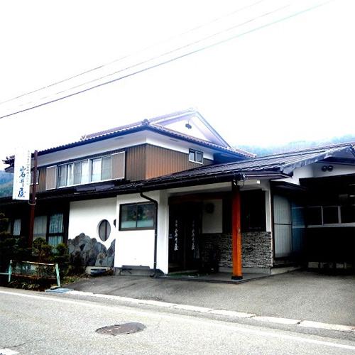 岩井屋旅館