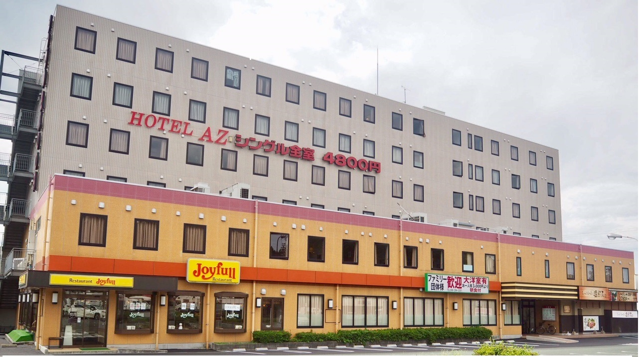HOTEL AZ 熊本大津店
