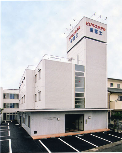 ビジネスホテル 新富士 タワー館