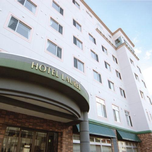 天然温泉 ホテル ローレル<北海道>