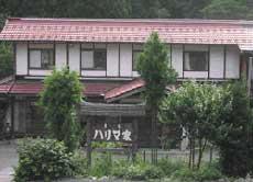 民宿 ハリマ家