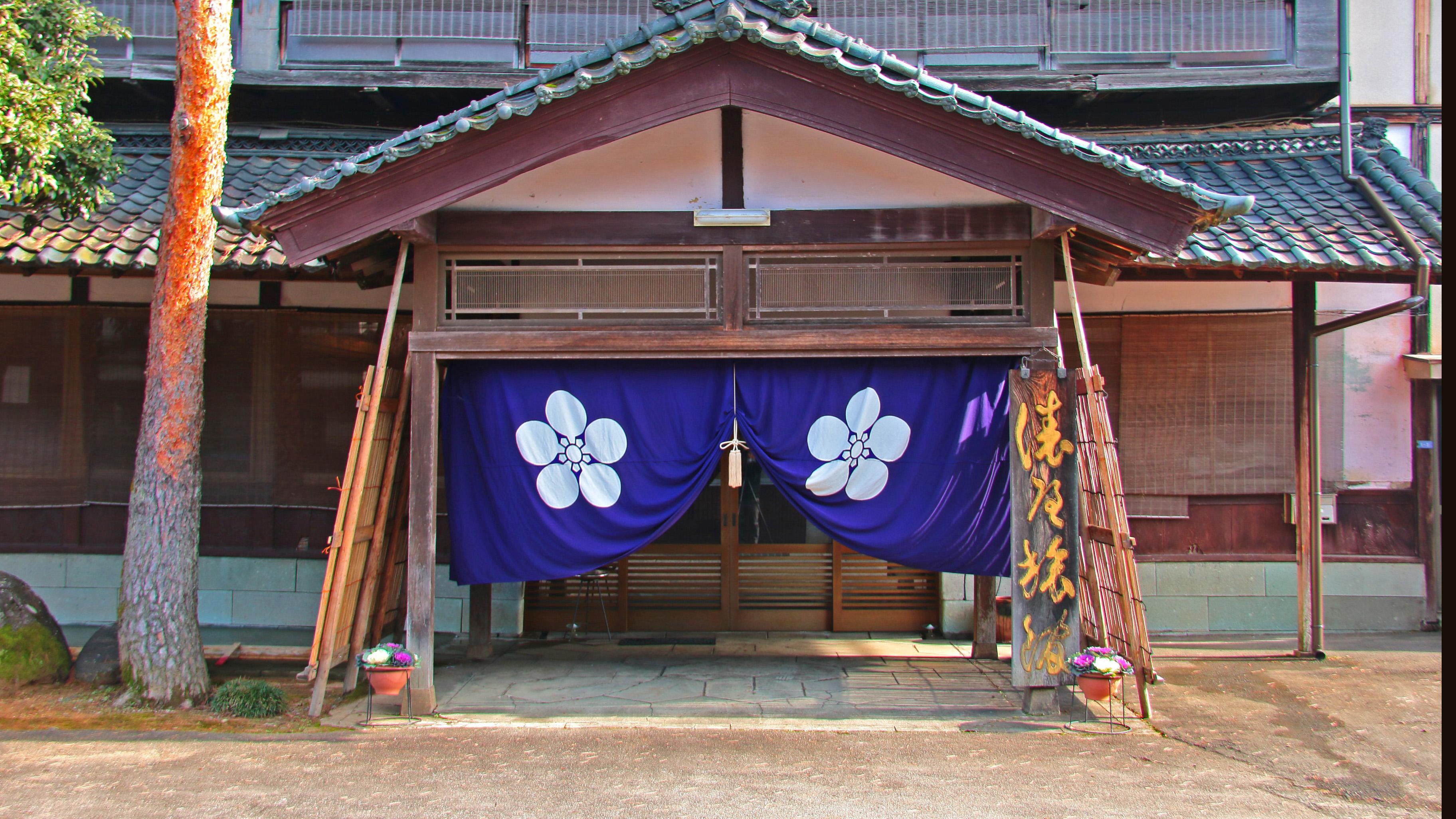 俵屋<福井県>