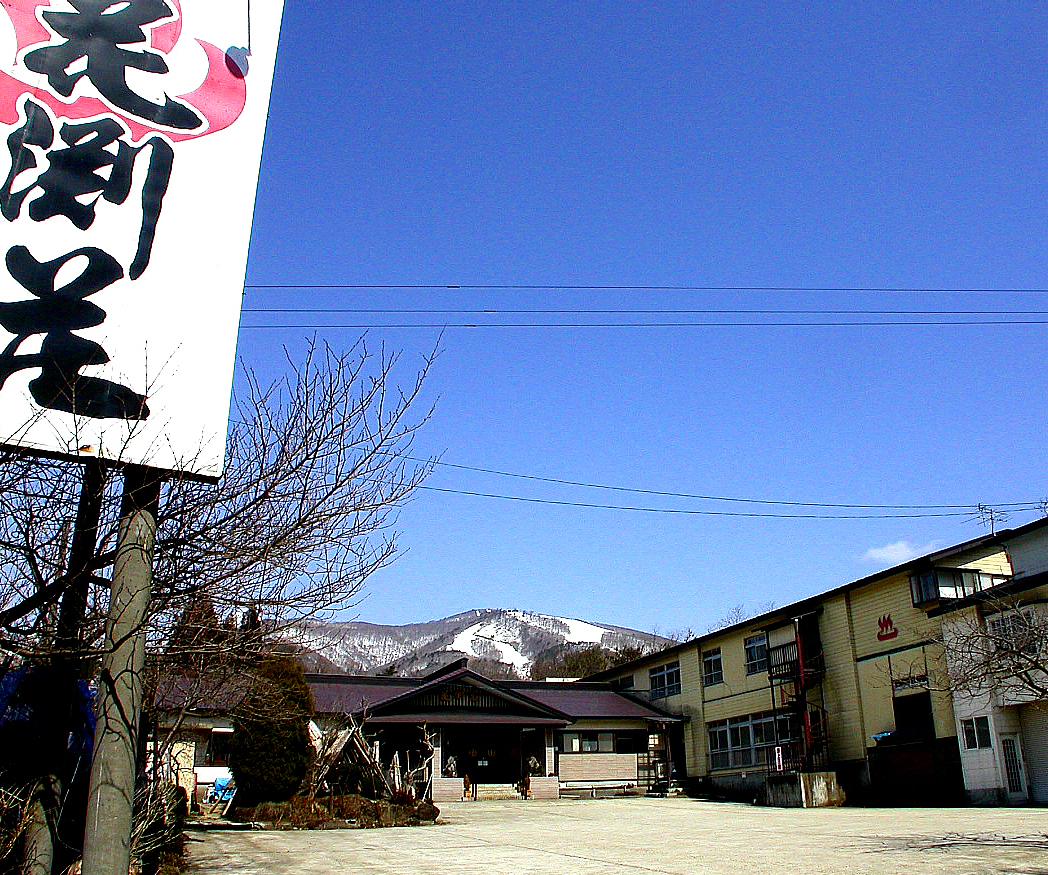 鳴子・中山平温泉 四季の宿 花渕荘