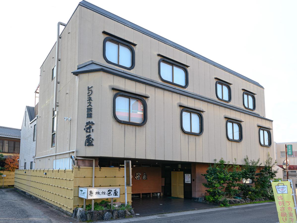 旅館 栄屋
