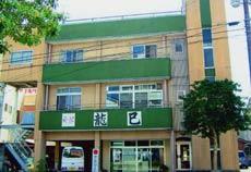 ビジネス 龍巳旅館