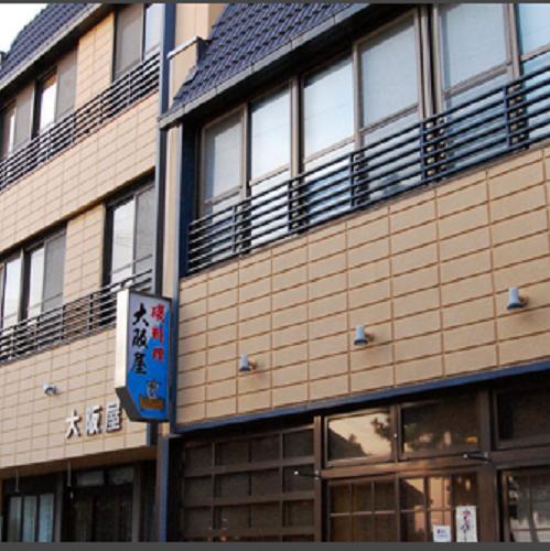 大阪屋<兵庫県>