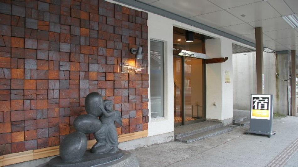 ビジネスホテル SIMIZU