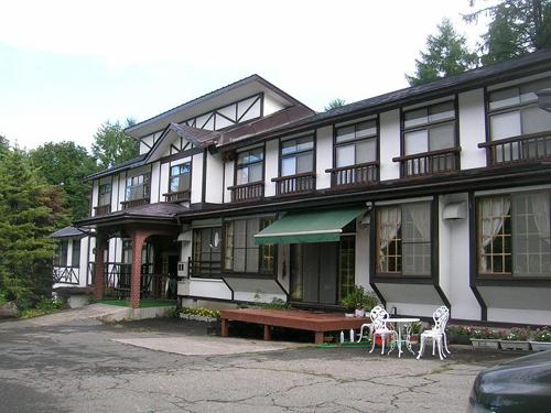 上の原 山の家