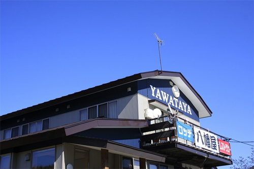 ロッジ&レストラン八幡屋<長野県>