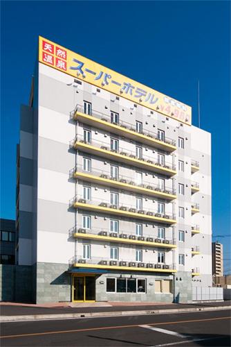 スーパーホテル 薩摩川内