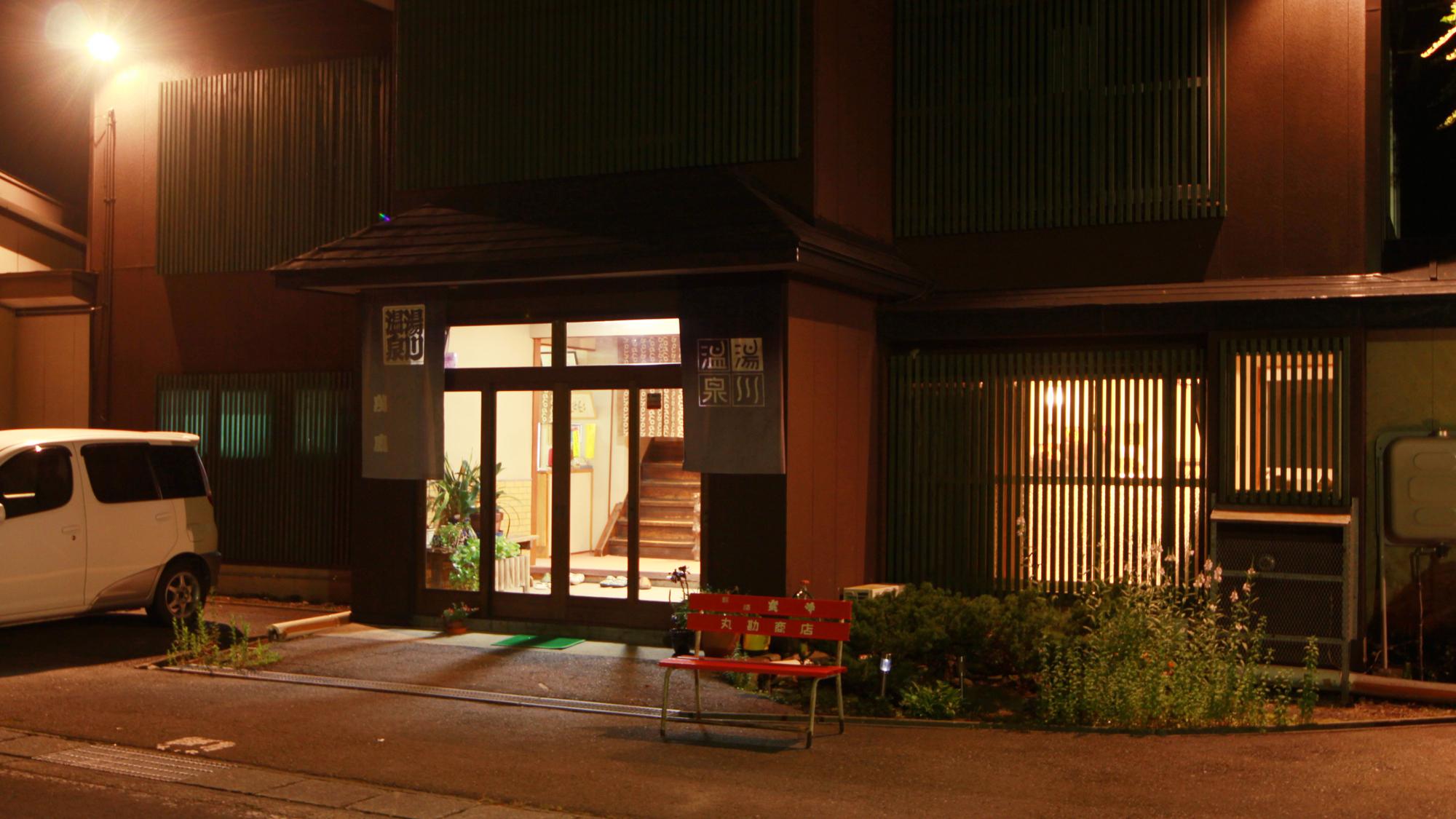 湯川温泉 萬鷹旅館