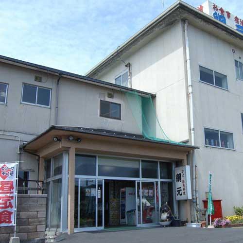 鳥取砂丘の味どころ 網元(あみもと)