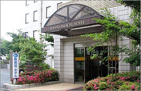 飯能第一ホテル