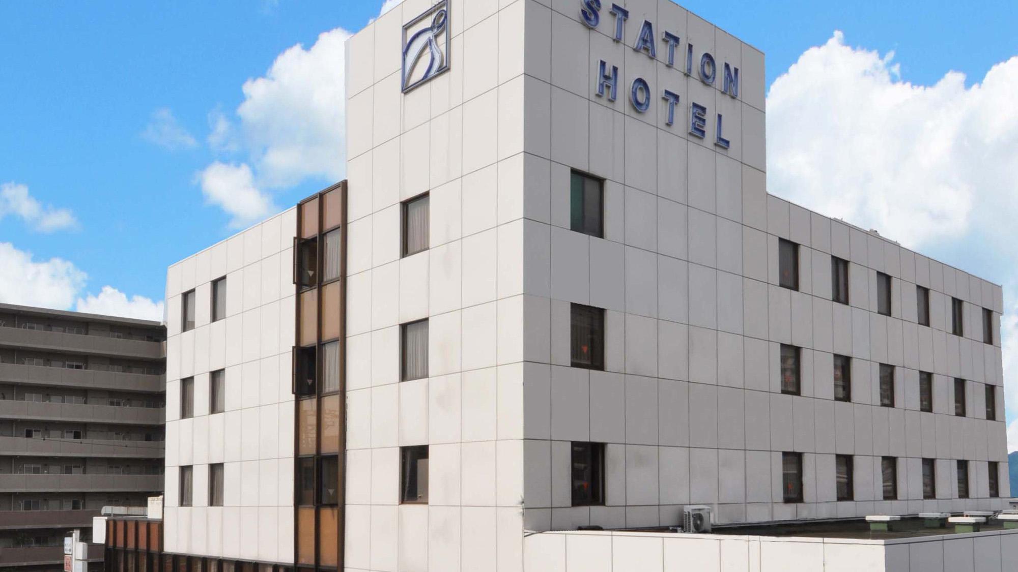 美濃加茂ステーションホテル