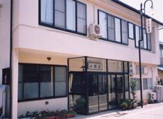 旅館 小町荘