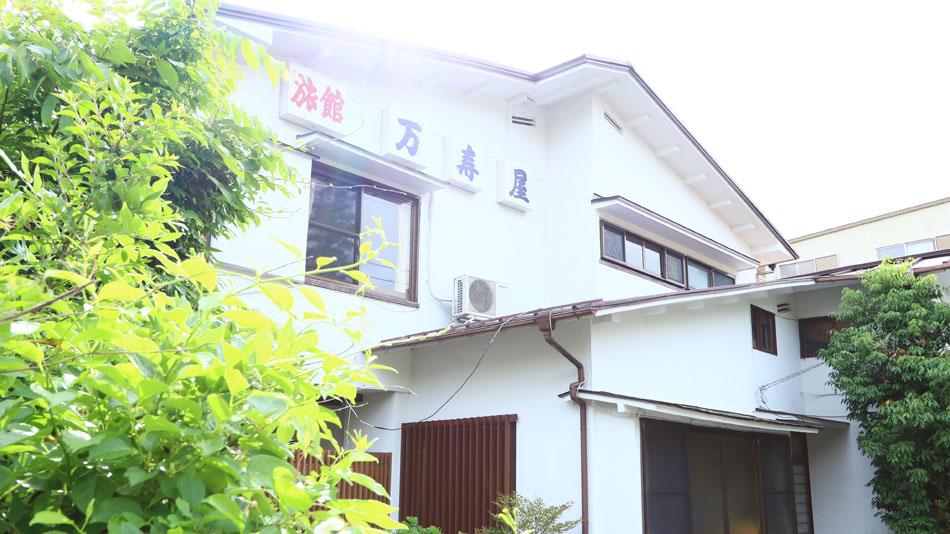 箱根仙石原温泉 万寿屋旅館