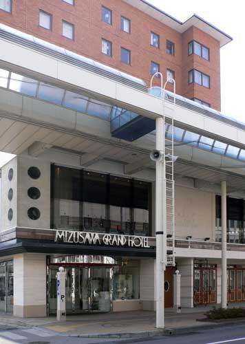 水沢グランドホテル