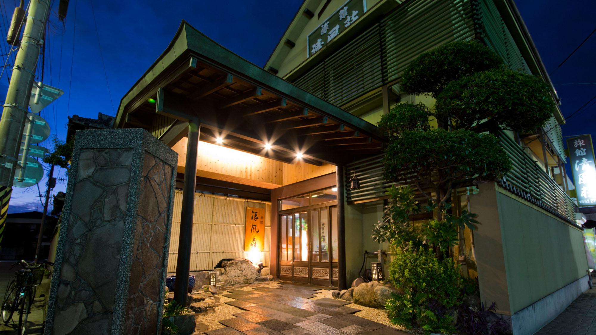 旅館 清風荘<福岡県>