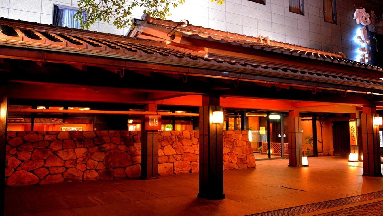 古都奈良の宿 飛鳥荘