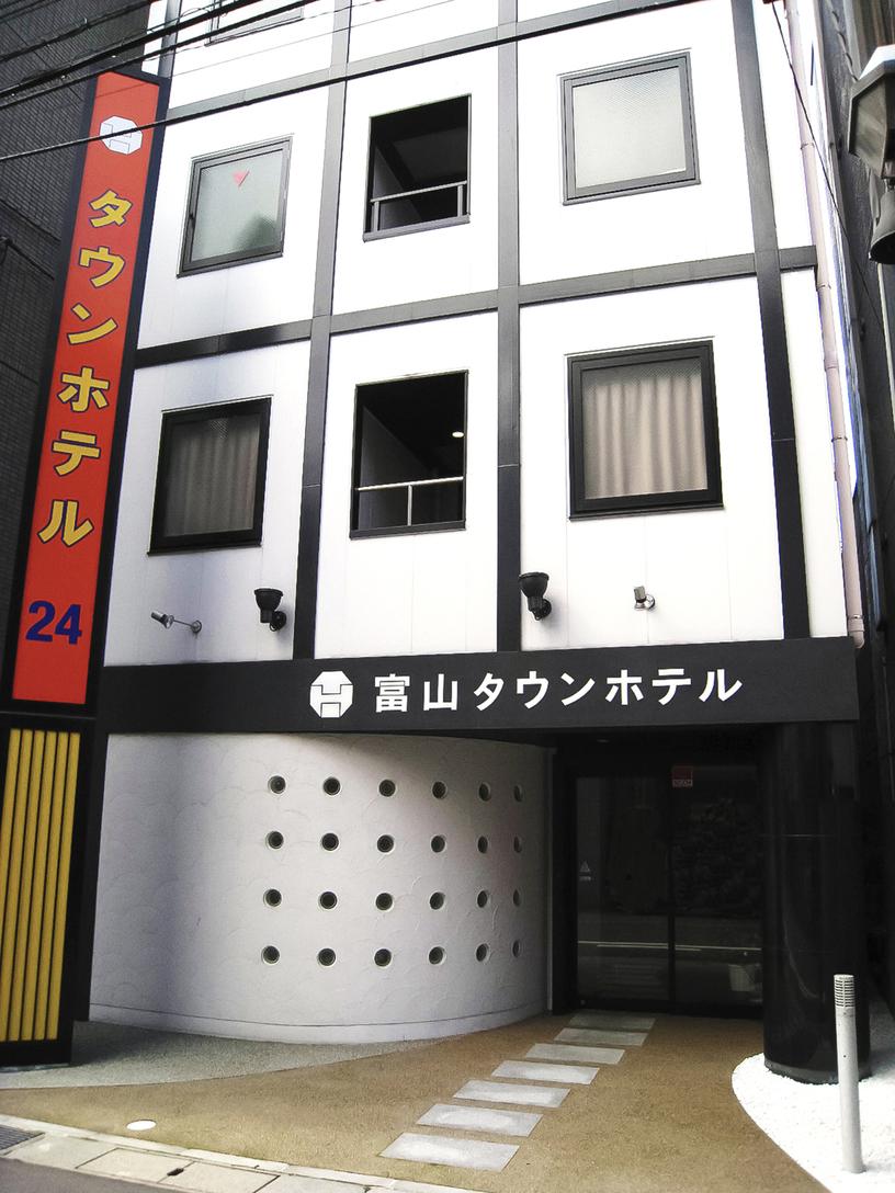 富山タウンホテル