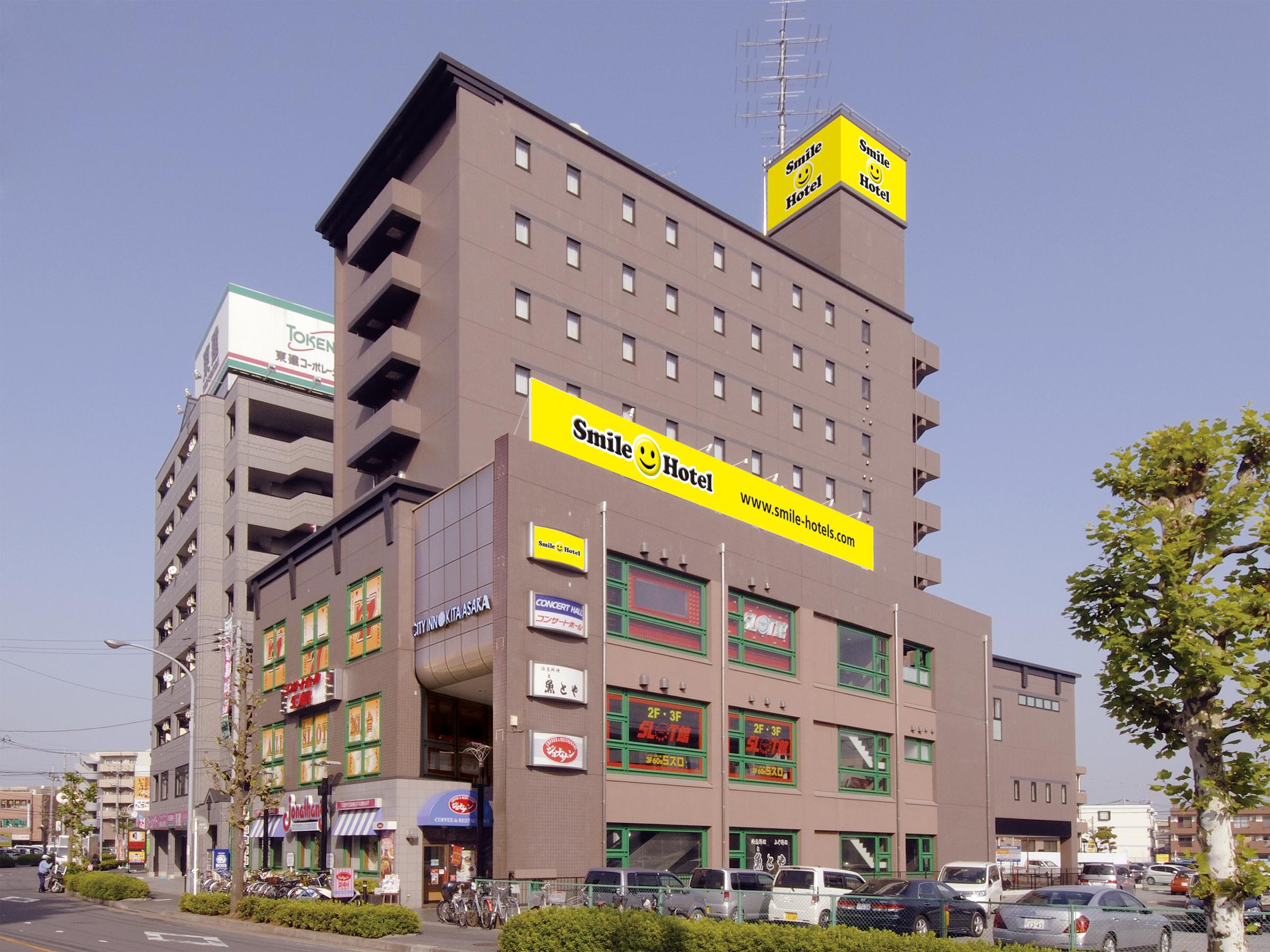 シティ・イン北朝霞