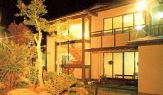 赤湯温泉 升形屋旅館