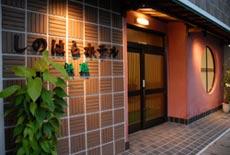 日奈久温泉 しのはらホテル 浜膳
