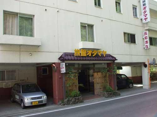 ビジネス旅館 オタマヤ