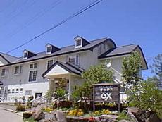リゾートハウス オックス