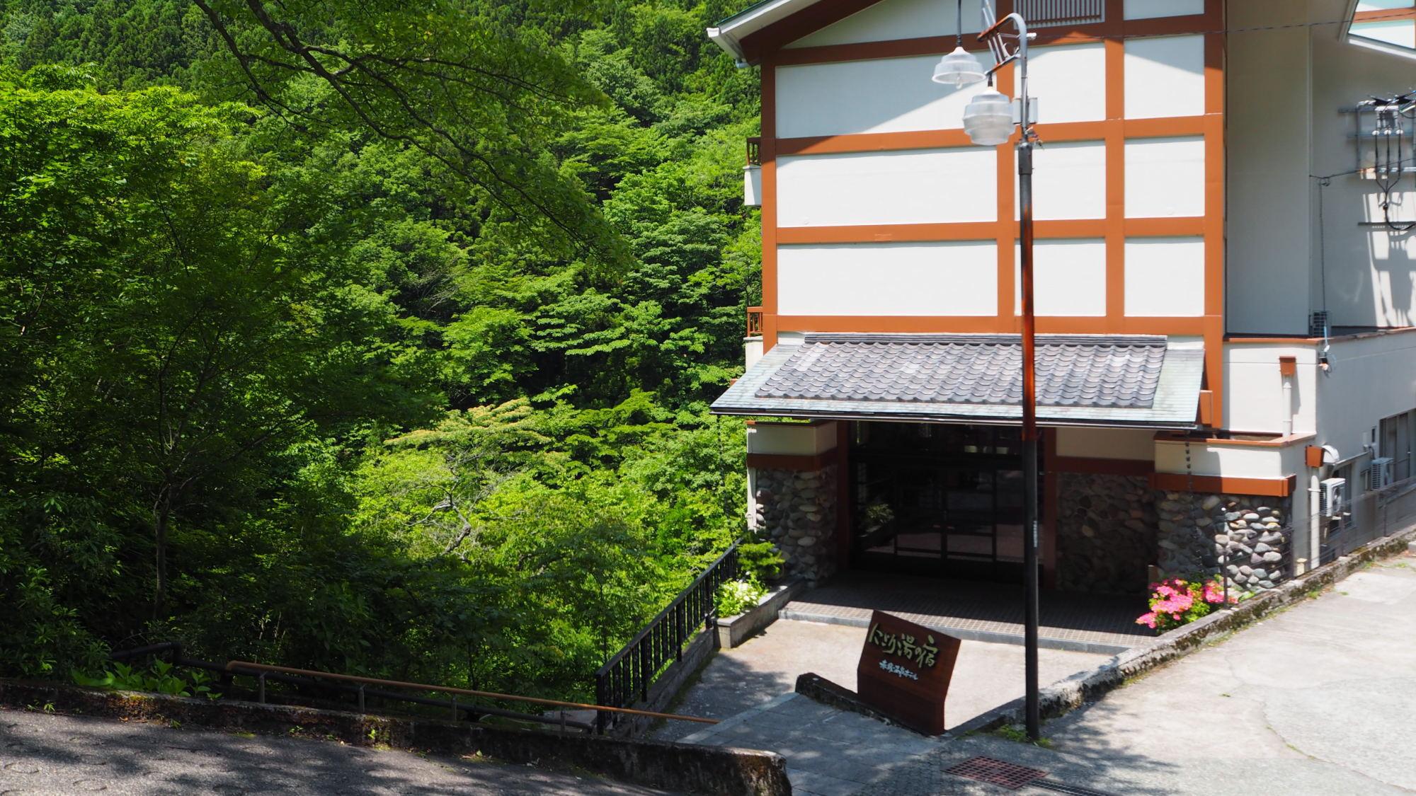 にごり湯の宿 赤城温泉ホテル