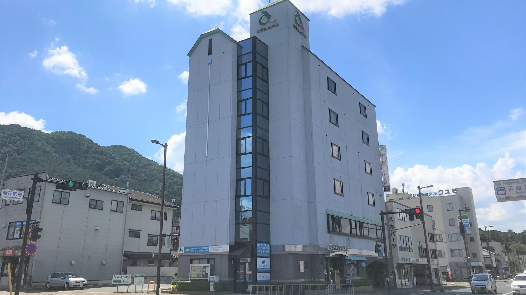 ホテルアルファ 綾部
