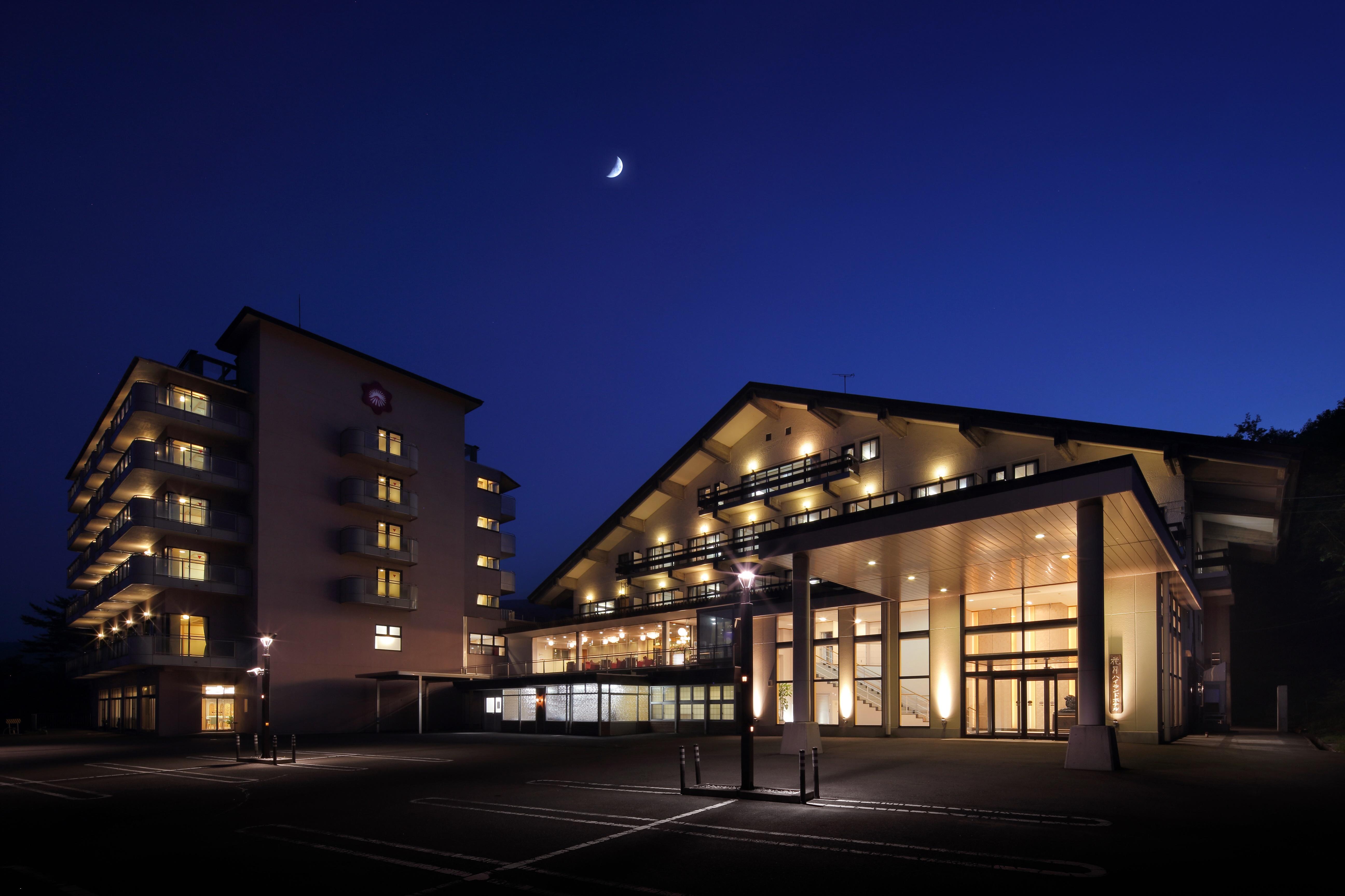 高湯温泉 花月ハイランドホテル