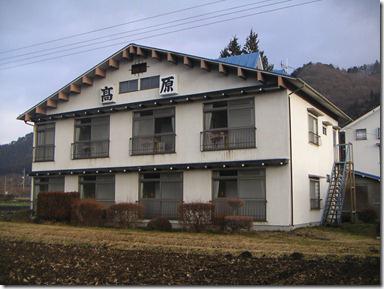 高原ハウス