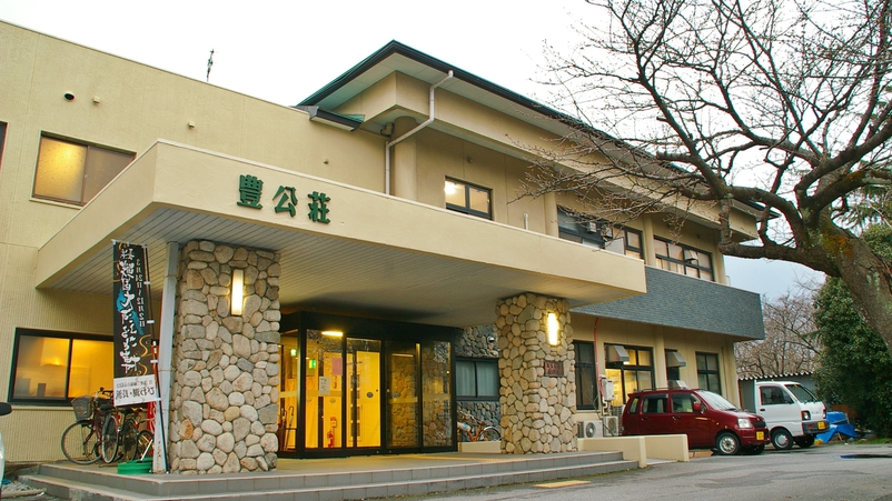 長浜太閤温泉 国民宿舎 豊公荘