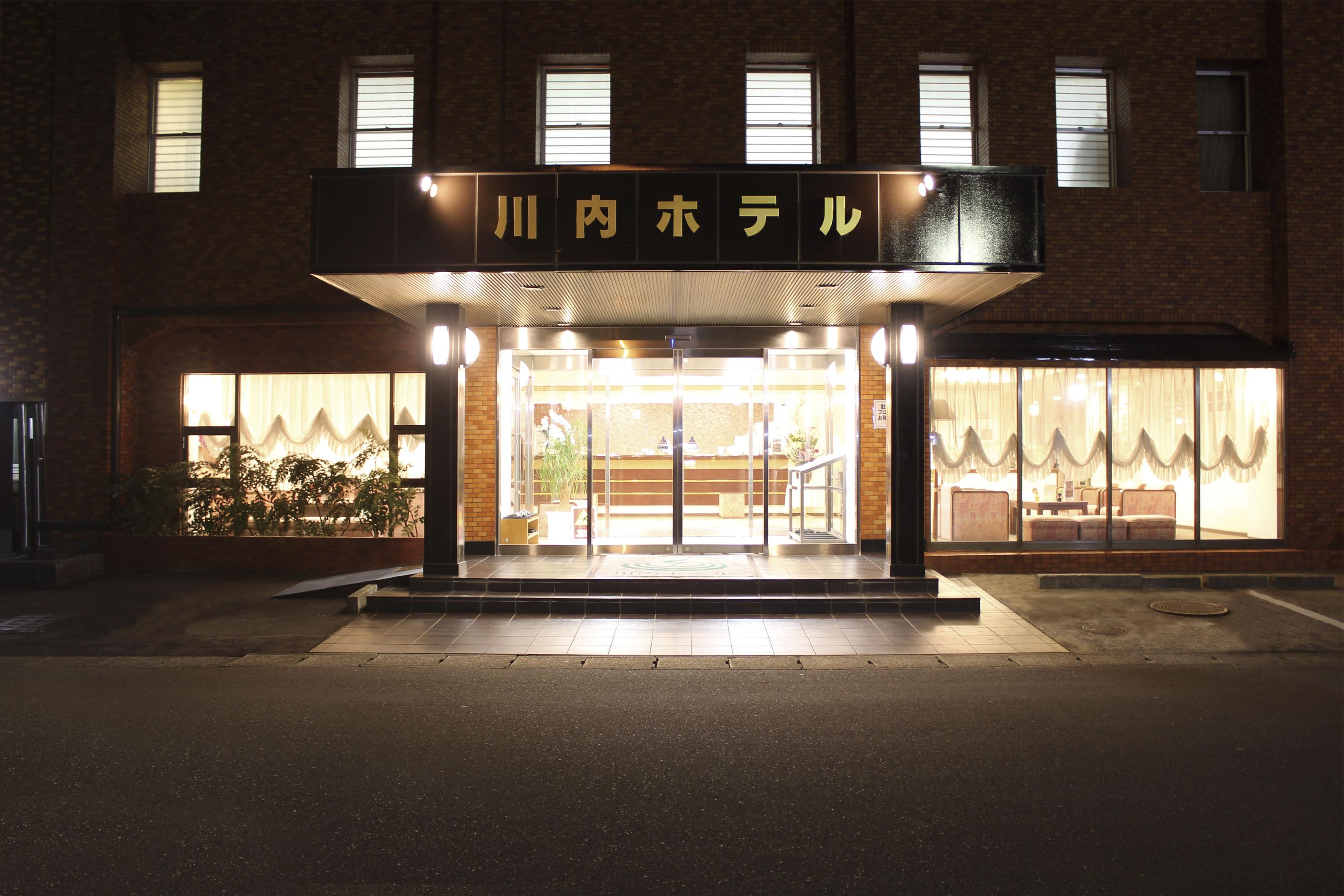 川内ホテル
