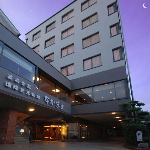 武雄温泉 なかます旅館