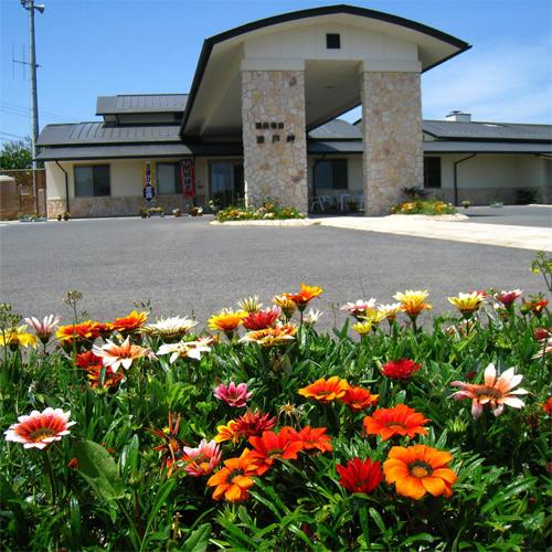 国民宿舎波戸岬