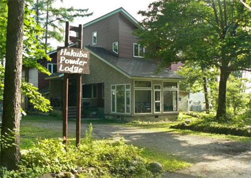 Hakuba Powder Lodge&Cottage(白馬パウダーロッジ&コテージ)